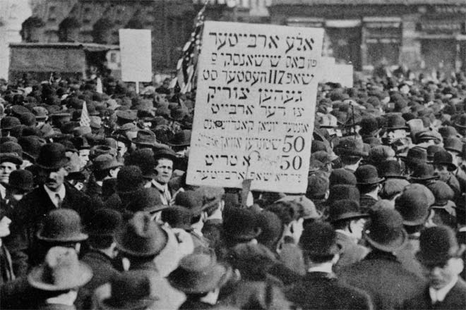 Yiddish Vs Hebrew Hebrew vs Yiddish - Di...